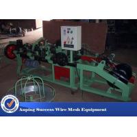 CS-A Type Barbed Wire Fencing Machine 76mm / 102mm / 127mm Barbed Space Manufactures