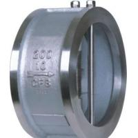 dual-plate wafer check valve Manufactures