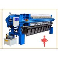 Automatic Pulling Plate Filter Press(Series 1250) Manufactures
