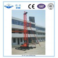 XY-4T Core Drilling Rig with tower Manufactures
