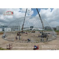 Huge 55m Diameter Geodesic Dome Tent  Strcuture for big event Manufactures