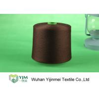 Colored Knotless Dyed Polyester Yarn , Core Spun Polyester Sewing Thread Manufactures