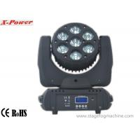 7*10W RGBW 4 In1 RGBW High Brightness LED DMX Moving Head Lights   X-9 Manufactures
