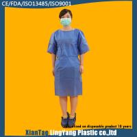 Dark Blue Short Sleeve Non Woven Surgical Gown Tie On Neck And Waist Manufactures