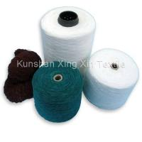 Chenille Yarn Manufactures