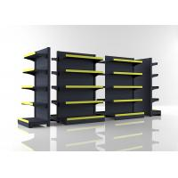 Matt Gray Convenience Store Shelving With Middle Back Panel 1200x980x1800mm for sale