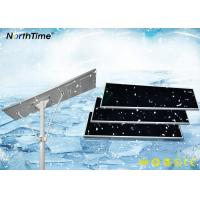 5 Year Lifespan 90AH Lithium Battery All In One Solar Led Street Light With Solar Panel Manufactures