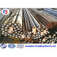 Round Bar Cold Work Tool Steel High Surface Hardness D2 / SKD11 / Cr12Mo1V1 Manufactures