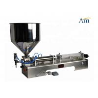 Buy cheap G1WGD Single Head Liquid Filling Machine For Paste Honey Sauce Jam , Semi - from wholesalers