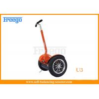 36V 12AH Power Battery Two Wheel Electric Scooter For Police Patrol And Leisure Manufactures