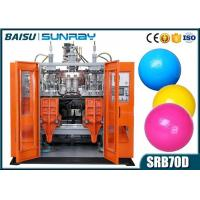 Plastic Products Making Machine LDPE Plastic Toy Ball / Ocean Ball Making Machine Manufactures