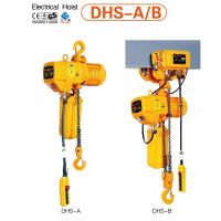 ELECTRICAL HOIST Manufactures
