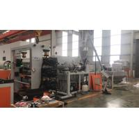 China good quality Gwell Chinese famous plastic machinery company China Gwell PVC rigid sheet extrusion line on sale