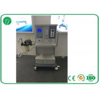 4 Tube Flow Meters Gas Anesthesia Machine With Medical Oxygen / Nitrous Oxide Manufactures