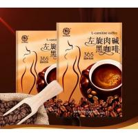 Fast Slimming Coffee Health Food Plant Extract L- Carnitine Slimming Coffee for Weight Loss Manufactures