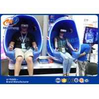 Double Seater VR Cinema With 122 VR Games 360 Degree Movies Clear Glasses Manufactures