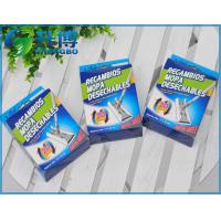 Disposable Nonwoven Cleaning Mopa Manufactures