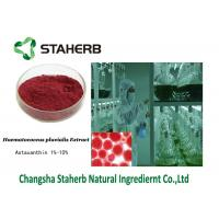 Astaxanthin 472-61-7 Concentrated Plant Extract Haematococcus pluvialis extract Manufactures