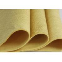 Buy cheap Air Filter Collector Dust Filter Cloth Waterproof Acrylic With Ptfe Membrane from wholesalers