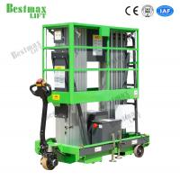 12m Hydraulic Lift Platform Aluminum Aerial Lift Double Mast 200Kg With Motorized Device