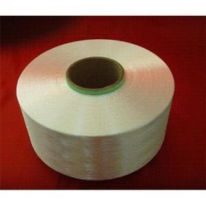 China High tenacity polyester filament yarn on sale