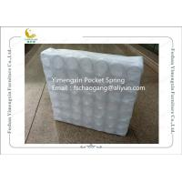 Steel Wire Sofa Seat Springs , Furniture Individual Pocket Coil Spring Manufactures
