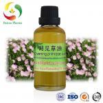 evening primrose essential oil factory wholesale pure natural organic best price manufacturer Manufactures