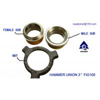 Buy cheap FIG.100 hammer union from wholesalers