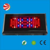 China 120w led grow light on sale