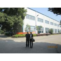 Fuchun Industry Development Co.,Ltd. Shenzhen