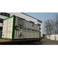 90%-93% Purity Oxygen Making Machine PSA Container Type 40℃ Dew Point Manufactures