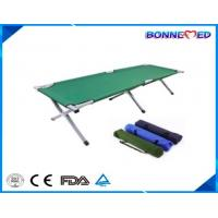 BM-E3011 Medical Hospital Equipment Aluminum Alloy Sport Camping Sleeping Leisure Outdoor Folding Bed Manufactures