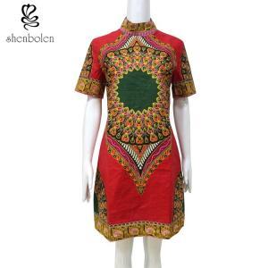 Dashiki Pencil Dress African Wax Print 100% Cotton Short Sleeve Collar Manufactures