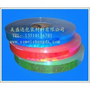 China PVC twist film on sale