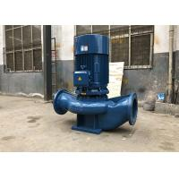 Buy cheap 75kw Salt Water Centrifugal Booster Submersible Inline Pipeline Water Pump from wholesalers