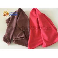 Quality 30cmX30cm Microfiber Towels For Glass Cleaning / Auto Drying / Car Wash for sale