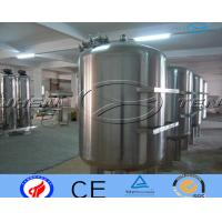 Concrete Drinking 1000 Litre Water Tank Domestic Water Tanks  904L Manufactures