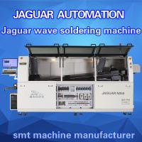 Buy cheap Jaguar Wave Soldering Machine for PCB Production Line with CE approve N350 from wholesalers