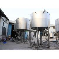 1000L-10000L Stainless Steel Filter Housing Milk / Juice Mixing Processing Tank Manufactures
