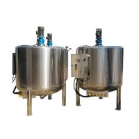 Double Jacketed Stainless Steel Storage Tank , Stainless Steel Mixing Tank Manufactures