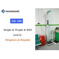China Folding Medical Weighing Scale With Height And Weight , RS232 Clinical Weight Scales on sale