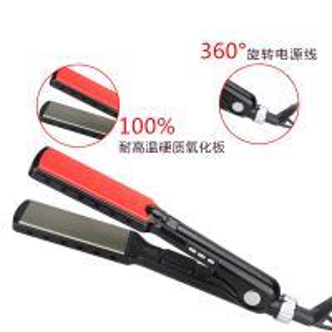China Hair Straightener Flat Iron Hair Steam Straightener Hair Straightener Tourmaline Ceramic on sale