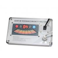 Quality Russian Magnetic Resonance Quantum Health Analyzer For Gallbladder for sale