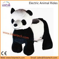 China Battery Toy Car Baby Ride on Toy Lovely Animal Toy on Rides, Baby Animal rides for sale on sale