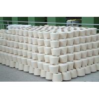100% recycle raw white polyester yarn for weaving/raw white polyester yarn/ recycle raw white polyester yarn Manufactures