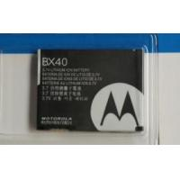 Mobile Phone Battery for Motorola BX40 Manufactures