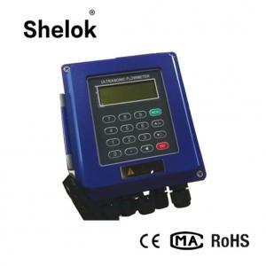 China Water flow sensor diesel ultrasonic flow meter price on sale