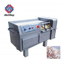 Commercial Frozen Meat Processing Equipment / Automation Meat Dice Machine Manufactures