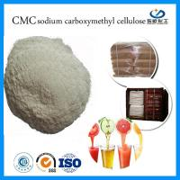 China White CMC Food Grade , High Purity Sodium Carboxymethyl Cellulose CMC on sale