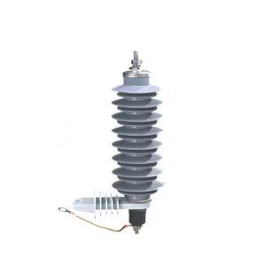 China Metal Oxide Ppolymer 24KV Voltage Lightning Arrester on sale